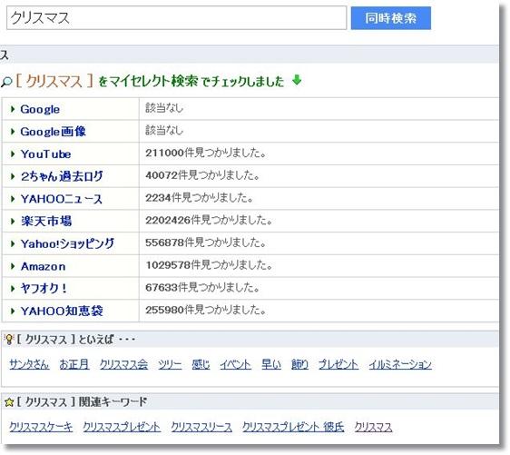 Ritlweb マイセレクト検索