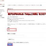 Googleカスタム検索エンジン2