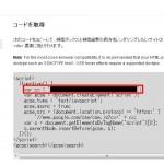 Googleカスタム検索エンジン4